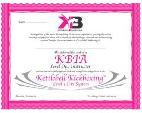 KBIA-instructor-460x460-300x300