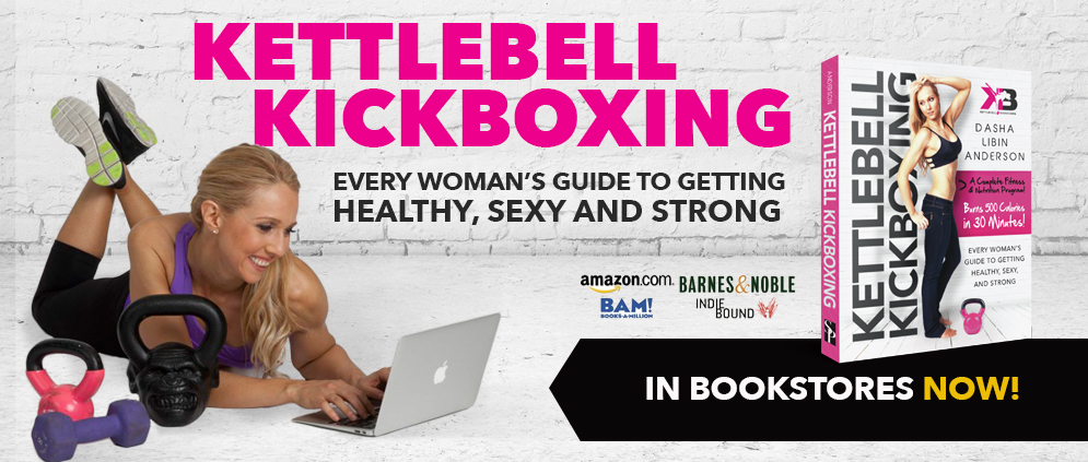 kettlekickboxing book